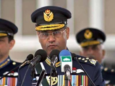 PAF plans fifth generation fighter jet production at Aviation City Kamra: Air Chief