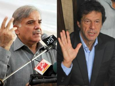 CM Shehbaz Sharif sends another legal notice to Imran Khan