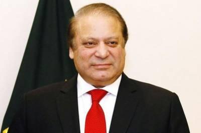 PM Nawaz Sharif to inaugurate 760 MW Haveli Bahadur Shah power plant