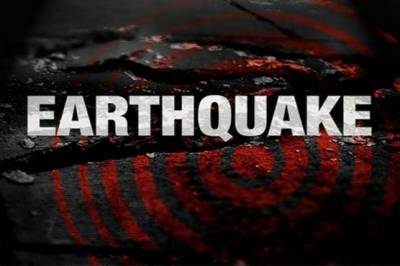 Earthquake jolts different cities of Pakistan