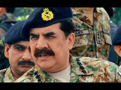 General (R) Raheel Sharif visit along with Saudi citizen raises speculations in public