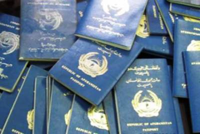 Intelligence Agencies arrest Afghan National at Islamabad Airport with 22 diplomatic passports