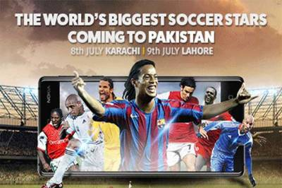 Pakistan Sports history most expensive tickets go on sale in Lahore