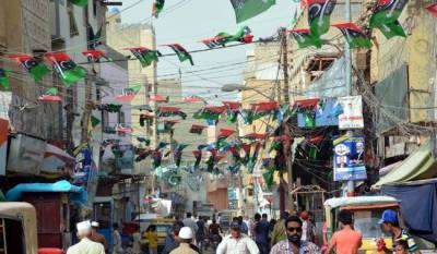 PS 114 by elections in Karachi: Why has it become a crucial election