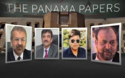32 cases against Sharif family revealed, many pending since decades: JIT Report