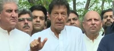 Imran Khan makes fresh demands after Panama JIT report