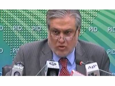 Ishaq Dar announces to take relevant evidence to Supreme Court in his favour