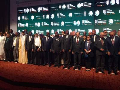 OIC condemns state terrorism of India in occupied Kashmir