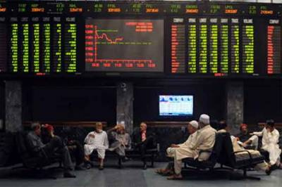 Pakistan Stock Exchange faces worst loss of its history today