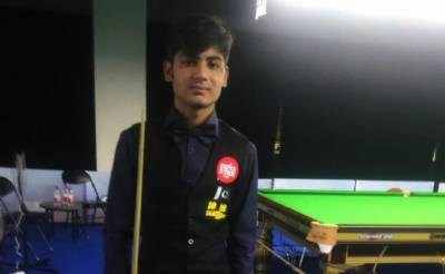 Pakistani cueist defeat Israeli counterpart to reach U-18 World Snooker Championship