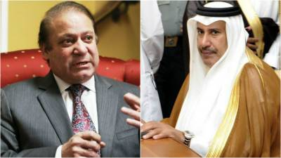 Panama JIT report reveals why it didn't record interview of Qatari Prince Hamad Bin Jasim
