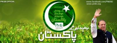 70 PML-N MNA on diverging path with party leadership after Panama verdict
