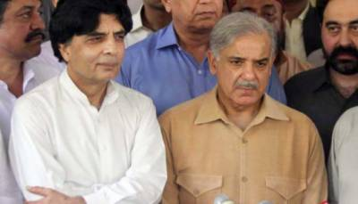 Ch Nisar denies meeting Shahbaz Sharif further depicting rift in ruling party