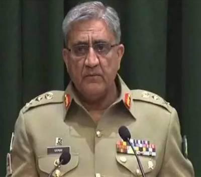 COAS General Qamar Bajwa assures CPEC continuity and security