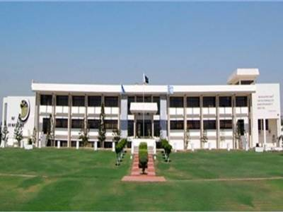 PAF senior officer found dead mysteriously in PAF Headquarters