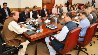 PM Nawaz Sharif summons cabinet session to discuss Panama report fallout