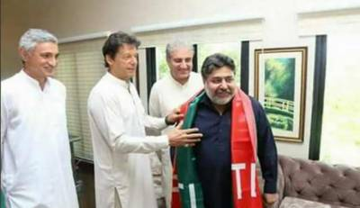 PPP leaders join PTI