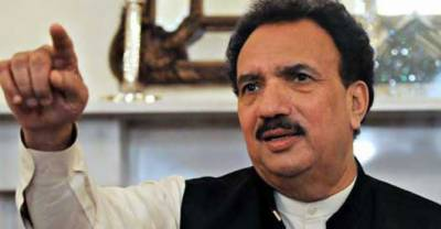 Rehman Malik is a liar and cunning person: JIT Report
