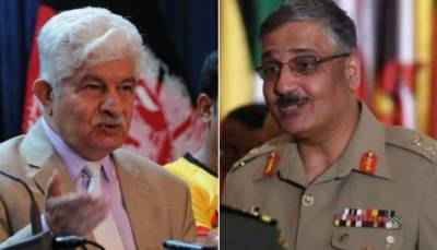 Afghan Ministry of Defence hits back at Pakistan's CJCSC remarks on RAW