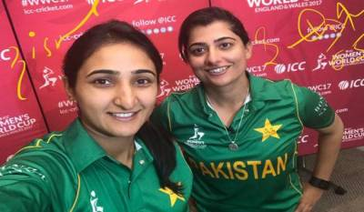 Pakistan women cricket team captain to be changed after disgraceful performance