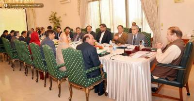 PM Nawaz Sharif chairs important meeting in PM House
