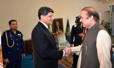 PM Nawaz Sharif level serious allegations against ISI member of Panama JIT