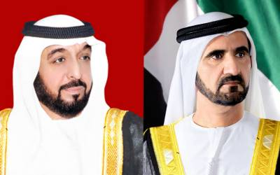 UAE hacked Qatari government websites that created Gulf diplomatic crisis: Washington Post