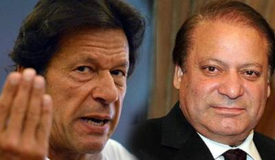 PM Nawaz Sharif made recorded speech in Chiral, claims Imran Khan