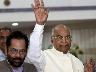 Ram Nath Kovind becomes Indian President with two third majority