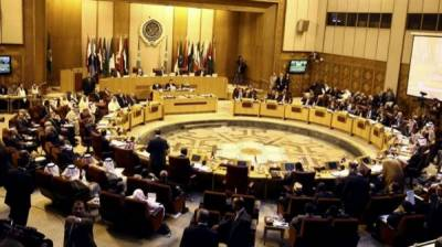 Arab Foreign Ministers meet in Cairo to discuss Al Quds Attacks