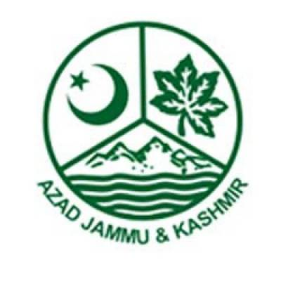 CPEC: AJK government launches 5 year policy under Tourism Corridor