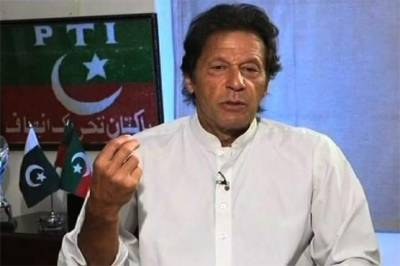 I have struggled 21 years for democracy, no links with Pakistan Army
