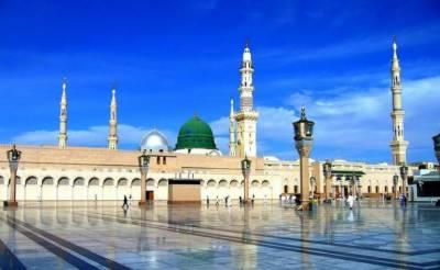 MasjidNabvi Imam lands in Lahore