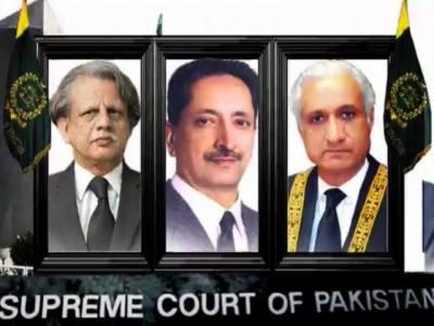 Panama case Judge proceeding on leave