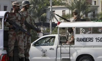 Punjab Rangers, FC deployed at Supreme Court building