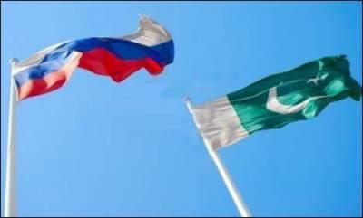 Russian Investors express keen interest in CPEC