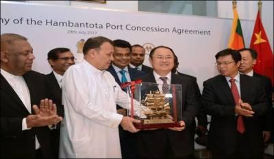 China takes over Srilankan strategic port in Indian backyard