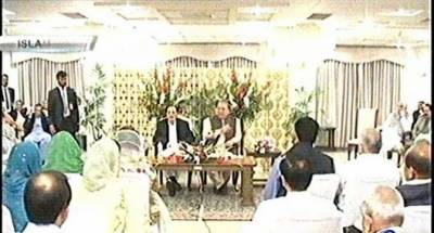 Ex PM Nawaz Sharif speech at the PML-N parliamentary committee meeting