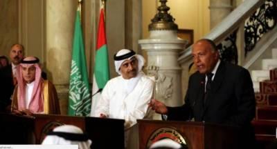 Four Arab States to meet on Gulf crisis