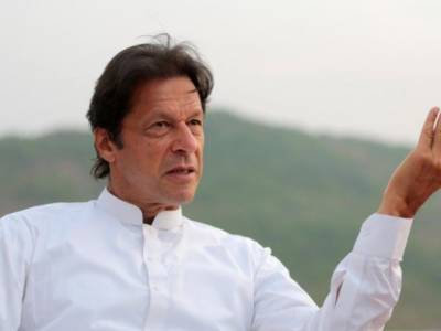 Imran Khan disqualification case hearing scheduled in SC for Monday