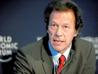 Imran Khan hits out at ex PM Nawaz Sharif