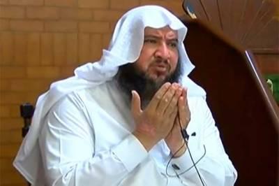MasjidNabvi Imam issues Fatwa,