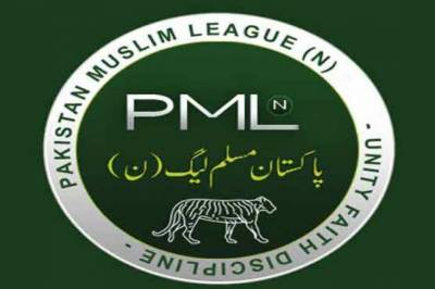 PML-N consultative meeting in Islamabad