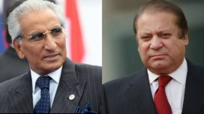 Tariq Fatemi was removed from his post yesterday and not after Dawn Leaks
