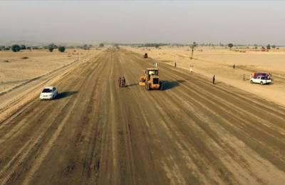 CPEC: 285 km Hakla-DI Khan motorway completion status