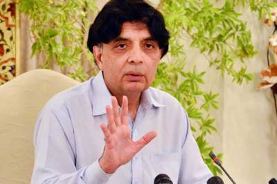 Ch Nisar's farewell letter to the Interior Secretary