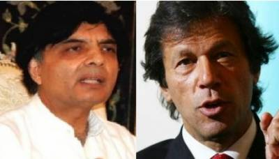 Imran Khan, Ch Nisar meet in Islamabad