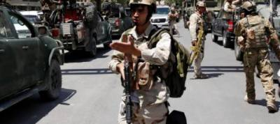 Kabul suicide attack responsibility claimed