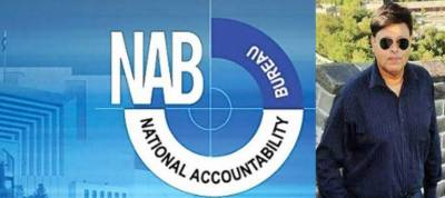 NAB Irfan Mangi to file reference against Sharif Family in NAB Court