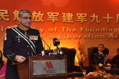 Pakistan Army will make CPEC successful at all costs: COAS Qamar Bajwa